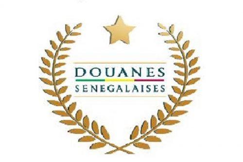 Concours Douanes - Liste définitives des admissibles Épreuves physiques